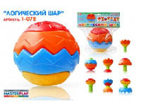 Детская игрушка логический шар, 1-078