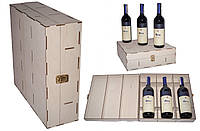 Коробка для трех бутылок вина