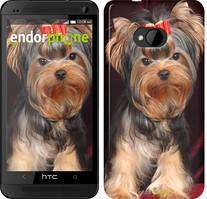 """Чохол на HTC One M7 Йоркширський тер'єр """"929c-36"""""""