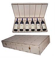 Коробка для шести бутылок вина