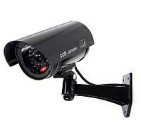 Муляж камери відеоспостереження Dummy CCTV Camera ЧОРНА SKU0000565