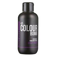 Тонирующий бальзам фиолетовый id HAIR Colour Bomb Crazy Violet,  250 ml