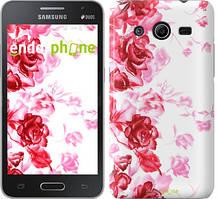 """Чохол на Samsung Galaxy Core 2 G355 Намальовані троянди """"724c-75"""""""
