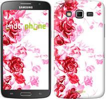 """Чохол на Samsung Galaxy Grand 2 G7102 Намальовані троянди """"724c-41"""""""