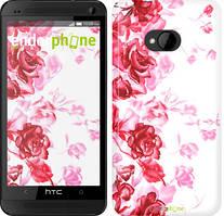 """Чохол на HTC One M7 Намальовані троянди """"724c-36"""""""