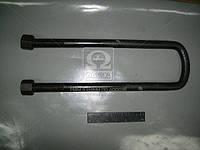 Стремянка рессоры передней МАЗ М24х2,0 L=410 с гайк. (пр-во Самборский ДЭМЗ) 509А-2902400