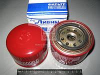 Фильтр масляный ВАЗ 2101-09, 2110, 21213 магн. клапан (пр-во г.Ливны) 2108-1012005-20А