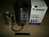 Гильзо-комплект Д 240,Д65 (ГП+уплот.) (гр.М) (МОТОРДЕТАЛЬ) Д65-1000104