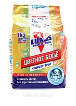 """Стиральный порошок для цветного белья """"LUXUS PROFESSIONAL"""""""