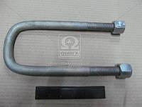 Стремянка М20*1,5*260 рессоры передней КАМАЗ 6520 с гайк. (пр-во Россия) 6520-2902408