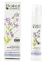 Ночной Detox крем для лица Baikal Herbals для жирной и комбинированной кожи RBA /04 N