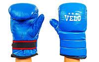 Кожаные снарядные перчатки Velo  синие
