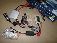 Ксенон HID H7 35W 12v 5000К AC комплект(2 hid+2 блока) HID 5000К AC 35W 12v