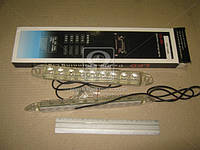Огни ходовые 9 диодов (0,5w), гибкий корпус, прозрачное основание DRL- LM 9B (DRL-JH-2