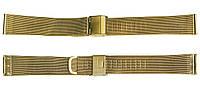 Металлический часовой браслет