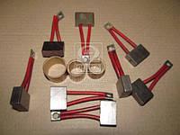 К-т щеток стартера (8шт) + втулки стартера (3шт)  (СТ-25) МАЗ СТ25-3708020