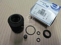 Ремкомплект, рабочий цилиндр D3553 (пр-во ERT) 300292