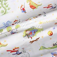 Хлопковая ткань Сказочные принцы
