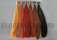 Волосы для кукол прямые 35см/~1м