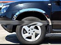 Renault Duster 2008+ гг. Расширители арок узкие (4 шт, нержавейка)