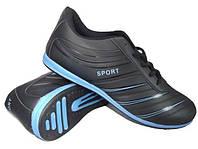 Мужские кроссовки бренд AKRIS 41 размер распродажа!