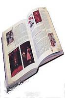 Владимир Соловьев Золотая книга русской культуры (подарочное издание)