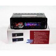 Автомагнитола 1087 (съемная панель +ISO) SD, USB, AUX