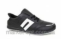 Стильные кроссовки копия Adidas в Украине 41-46