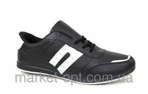 Стильные кроссовки копия Adidas в Украине размер 46