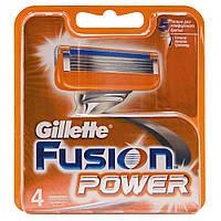 Gillette Fusion Power 4 шт. в упаковке сменные кассеты для бритья