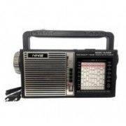 Радиоприемник NNS NS-06U (20 шт. в ящ.)