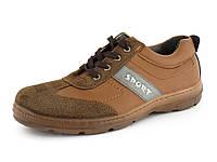 Мужские кроссовки ботинки  40-45 польского производства