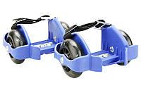Ролики на пятку Flashing Roller SK-166-BL(с подсветкой) синий