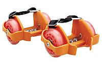 Ролики на пятку Flashing Roller SK-166-OR(с подсветкой) оранжевый