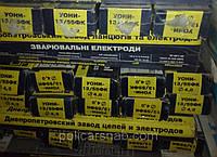 Электроды УОНИ БАДМ 13/45 13/55