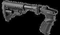 Приклад для СВД складной Fab Defense M4-SVD, фото 1