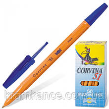 Ручки шариковые CORVINA 51 син