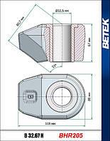 Резцедержатель B 32.67 H (BHR205)