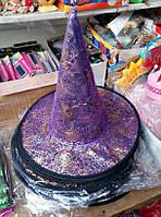 Карнавальная шляпа ведьмы.