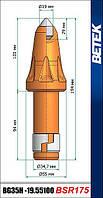 Резец BG35H-19.55100 (BSR175) для Joy 4LS20 (22)