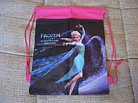 Сумка-рюкзак из ткани