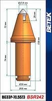 Резец BG33P-70.5573 (BSR242)