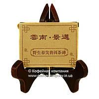 Чай Пуэр Шен 2009 года прессованный 50г