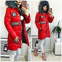 Зимняя куртка с нашивками в расцветках 900 (893)