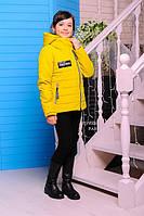 Куртка осенняя для девочки Лиана Размеры 30-40