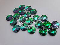 Стразы пришивные Lux Круги 12мм. Emerald