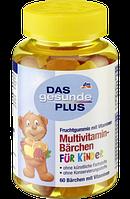 DAS gesunde PLUS Multivitamin-Bärchen Fruchtgummis - мультивитамины для детей, 60 шт