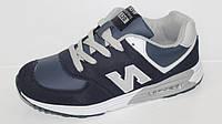 Cпортивная обувь бренда Kellaifeng для мальчиков (рр с 32 по 37)