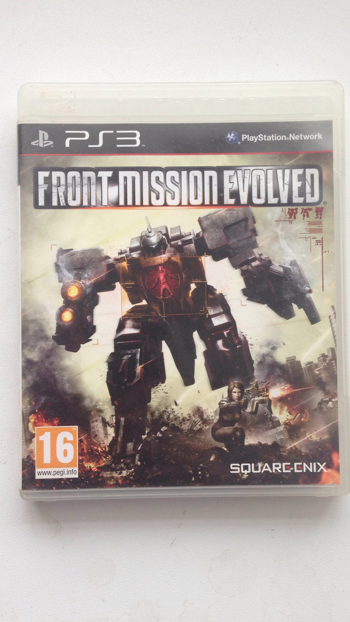 Front Mission : evolved (PS3)