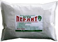 Агроперліт (1,5л Перліт)